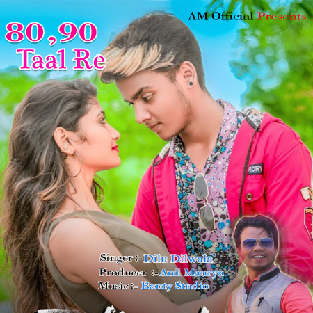 80 90 Taal Re